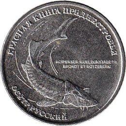 "Transnistrien 1 Rouble 2018 ""Sturgeon"""
