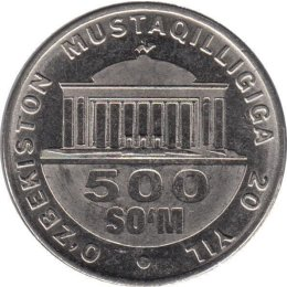 Usbekistan 500 Som 2011 20th anniversary of Uzbekistans independence