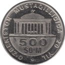 "Usbekistan 500 Som 2011 ""20th anniversary of..."
