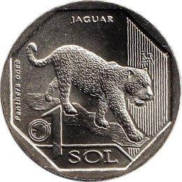 """Peru 1 Sol 2018 """"Jaguar"""""""