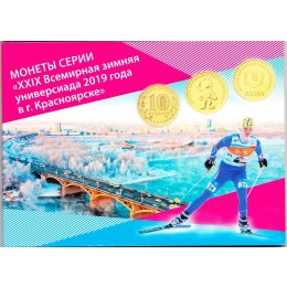"Russland 2 x 10 Rubel 2018 ""29th Winter Universiade Krasnoyars"""