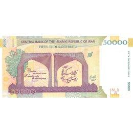 Iran 50.000 Rials 2015