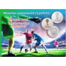 "Russland 3 x 25 Rubel 2018 ""Fussball"""