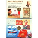 "Russland 2 x 10 Rubel 2013 ""Constitution"""