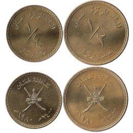 Oman 1/4, 1/2 Rial 1400 (1980)