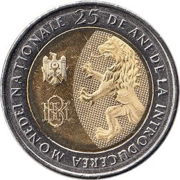 """Moldawien 10 Lei 2018 """"25th anniversary of National Currency"""""""