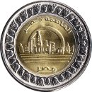 Aegypten 1 Pound 2019 New Capital Egypt