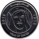 "Vereinigte Arabische Emirate 1 Dirham 2018 ""Year of Zayed"""