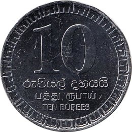 Sri Lanka 10 Rupees 2018 75th Anniversary of the Signal Corps