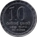 "Sri Lanka 10 Rupees 2018 ""75th Anniversary of the Signal Corps"""