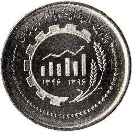 "Iran 5000 Rials 2018 ""50th Anniversary of the Iranian capital market"""