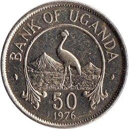 Uganda 50 Cents 1976