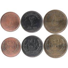 Afghanistan 1, 2, 5 Afghani 2004
