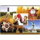 "Russland 3 x 10 Rubel 2015 ""Second World War"""