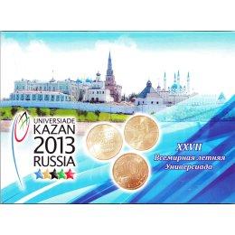 "Russland 2 x 10 Rubel 2013 ""27th Summer Universiade in Kazan"""