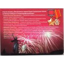 """Russland 2 x 10 Rubel 2013 """"70th Anniversary of Victory in Stalingrad Battle"""""""