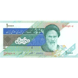 Iran 10.000 Rials 1992