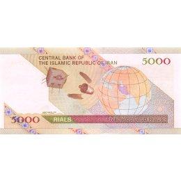 """Iran 5.000 Rials 2009 """"Satelit"""""""