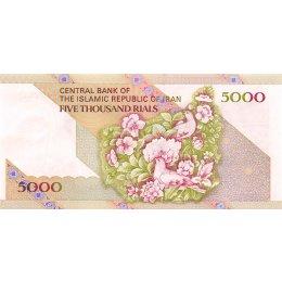 Iran 5.000 Rials 1993