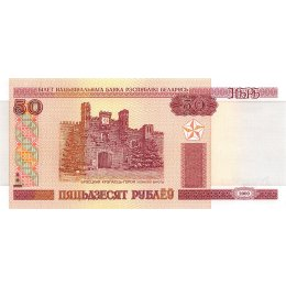 Weißrussland 50 Rubel 2000