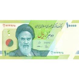 Iran 10.000 Rials