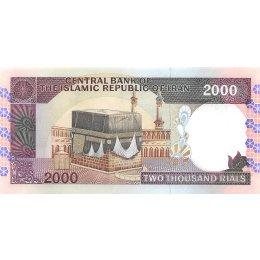 Iran 2.000 Rials 1986