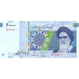 Iran 20.000 Rials