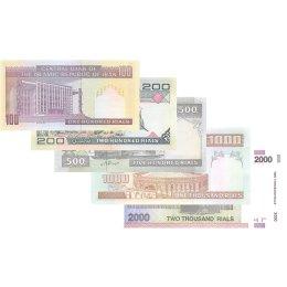 Iran 100, 200, 500, 1000, 2000 Rials