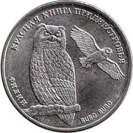 Transnistrien 1 Ruble 2018 Owl