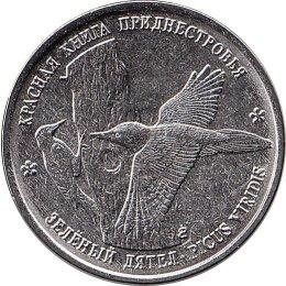 """Transnistrien 1 Ruble 2018 """"Woodpecker"""""""