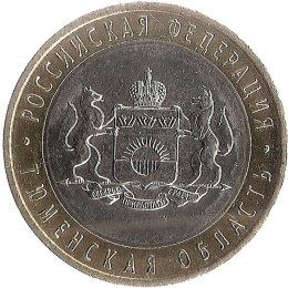 "Russland 10 Rubel 2014 ""Tyumen Oblast"""