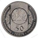 """Kasachstan 50 Tenge 2014 """"Taras Shevchenko"""""""