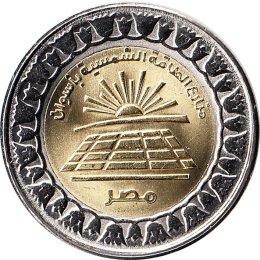 """Aegypten 1 Pound 2019 """"Solar Energy Farms in Aswan"""""""