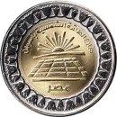 """Aegypten 1 Pound 2019 """"Solar Energy Farms in..."""
