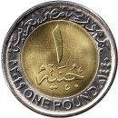 """Aegypten 1 Pound 2019 """"New Benevolent Bridges in..."""