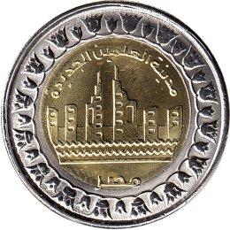 """Aegypten 1 Pound 2019 """"Alamain New City"""""""