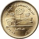 Aegypten 50 Piastres 2019 New Egyptian Countryside