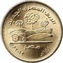 """Aegypten 50 Piastres 2019 """"New Egyptian..."""
