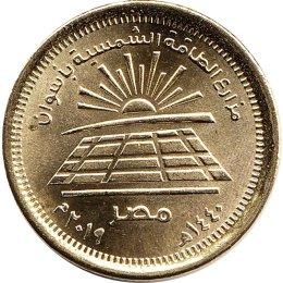 "Aegypten 50 Piastres 2019 ""Solar Energy Farms in Aswan"""