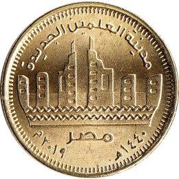 "Aegypten 50 Piastres 2019 ""Alamain New City"""