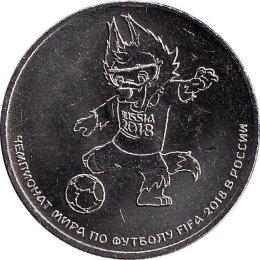 "Russland 25 Rubel 2018 ""2018 FIFA World Cup Russia - Mascot"""