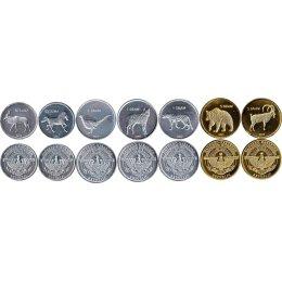 Bergkarabach 2 x 50 Luma, 3 x 1, 2 x 5 Drams 2013