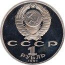 "Sowjetunion 1 Rubel 1991 ""Konstantin Vasilyevich..."