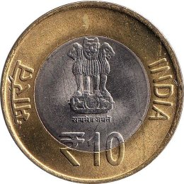 Indien 10 Rupees 2012 60th Anniversary of Indian Parliamenta