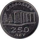 "Transnistrien 3 Rubles 2019 ""Slobodzeya 250th..."