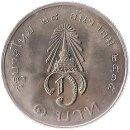 "Thailand 1 Baht 1972 ""Vajiralongkorn Investiture"""