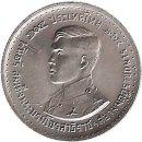 """Thailand 1 Baht 1978 """"Prince Vajiralongkorn"""""""
