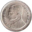 """Thailand 1 Baht 1977 """"H.M. King Bhumibol..."""