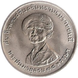 Thailand 1 Baht 1975 75th Anniversary of Princess Mother