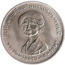 "Thailand 1 Baht 1975 ""75th Anniversary of Princess..."